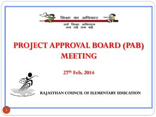 RAJASTHAN COUNCIL OF ELEMENTARY EDUCATION