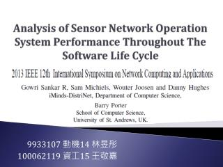 Analysis of Sensor Network Operation System Performance Throughout The Software Life Cycle