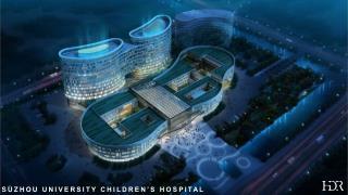 SuZhou  University children's hospital