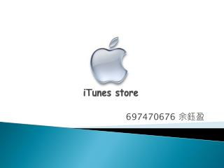 iTunes store