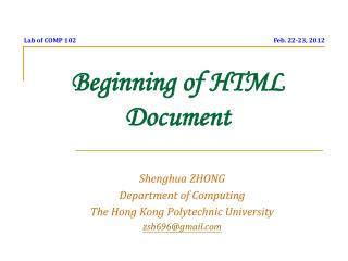 Beginning of HTML  Document