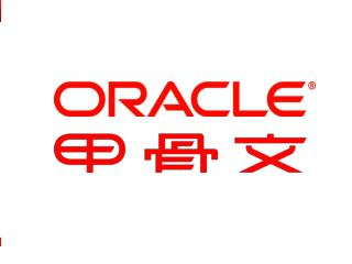 Upgrade, Migrate & Consolidate to  Oracle Database 12c