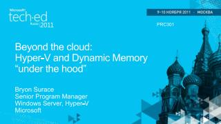 Beyond the cloud: Hyper-V  and Dynamic Memory  �under the hood�