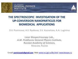THE SPECTROSCOPIC  INVESTIGATION OF THE   UP-CONVERSION NANOPARTICLES FOR BIOMEDICAL  APPLICATIONS