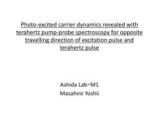 Ashida Lab ? M1 Masahiro Yoshii