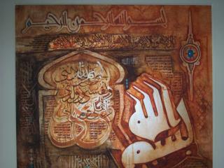 Abdullah Khan(2011-EE-578) Danyyal Aziz(2011-EE-575) Syed Haider Abbas(2011-EE-572) Mohammad Ali(2011-EE-577) Mateen Ah