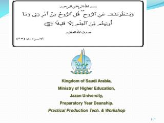 Kingdom of Saudi Arabia, Ministry of Higher Education,                                               Jazan  University,