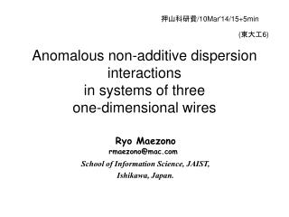Anomalous non-additive dispersion interactions  in  systems  of  three  one -dimensional wires