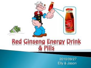 Red Ginseng Energy Drink & Pills