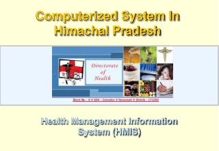 computerized system in himachal pradesh