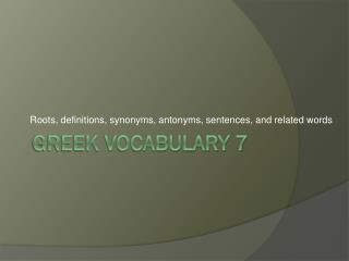 Greek Vocabulary 7