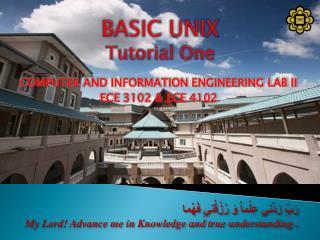 BASIC UNIX Tutorial One