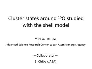 Cluster states around  16 O studied with the shell model