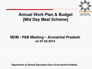 Department of School Education,Govt of Arunachal Pradesh