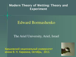 Modern Theory of  Wetting: Theory and Experiment