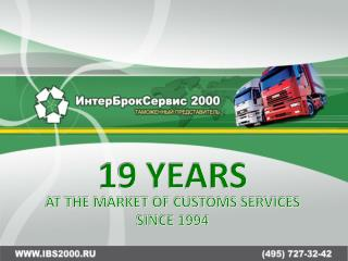1 9 YEARS AT THE MARKET OF CUSTOMS SERVICES SINCE 1994