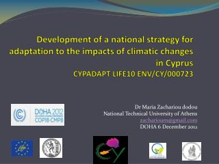 Development of a national strategy for adaptation to the impacts of climatic changes  in Cyprus  CYPADAPT LIFE10 ENV/C