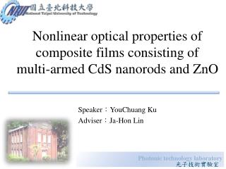 Nonlinear optical properties of composite films consisting of  multi-armed  CdS nanorods  and  ZnO