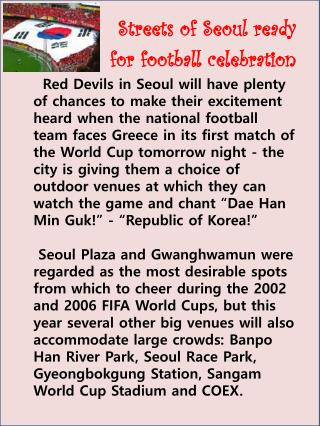 Streets of Seoul ready  for football celebration