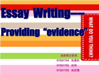 Essay Writing Sample