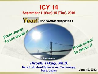 ICY 14 September 11(Sun)-15 (Thu), 2016
