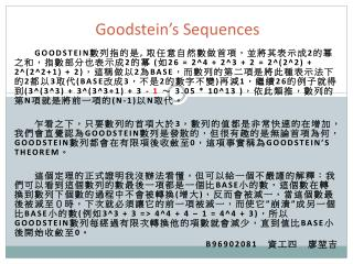 Goodstein's Sequences