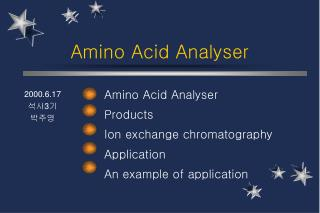 amino acid analyser