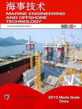 www.marineoffshoretechnology.net