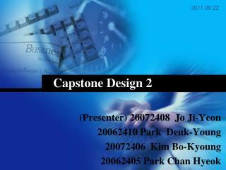 Capstone Design 2