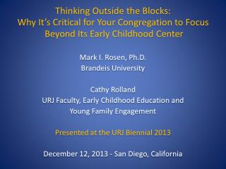 Thinking Outside the Blocks:  Why It's Critical for Your Congregation to Focus Beyond Its Early Childhood Center Mark