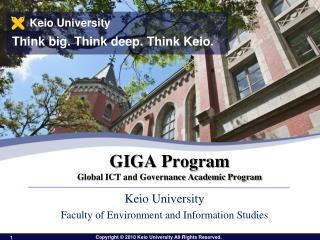 GIGA Program Global ICT and Governance Academic Program