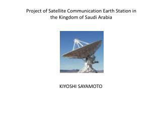 Project of Satellite Communication  Earth Station in the Kingdom of Saudi Arabia