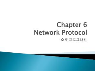 Chapter 6 Network Protocol