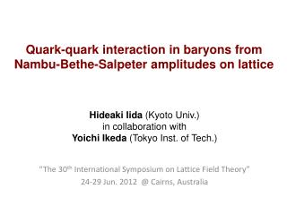 Quark-quark interaction in baryons from  Nambu-Bethe-Salpeter  amplitudes on lattice