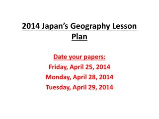 2014 Japan's Geography Lesson Plan