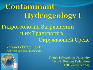 Contaminant Hydrogeology I