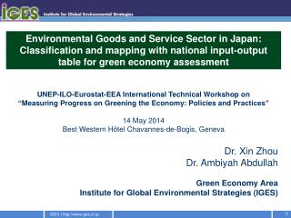 "UNEP-ILO-Eurostat-EEA  International Technical Workshop on  "" Measuring  Progress on  Greening  the  Economy:  Policies"