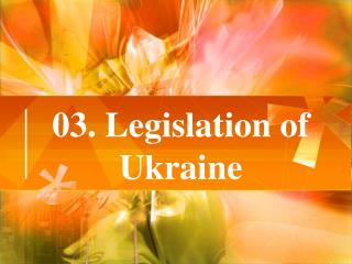03. Legislation of Ukraine