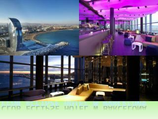 Club  Eclipse  Hotel W Barcelona