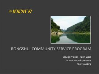 Rongshui Community Service Program