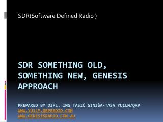 SDR(Software Defined Radio )
