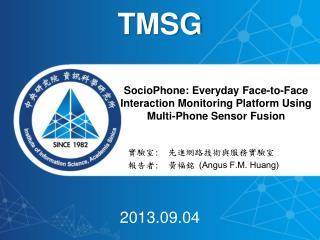 實驗室 :   先進網路技術與服務實驗室 報告者 :   黃福銘  (Angus F.M. Huang)