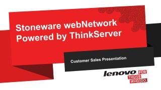 Stoneware webNetwork Powered by ThinkServer