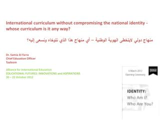 International curriculum without compromising the national identity - whose curriculum is it any way?