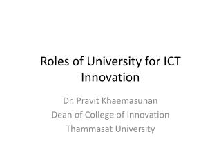 Roles of University for ICT Innovation