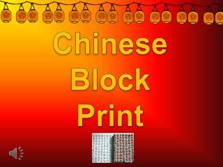 Chinese Block Print