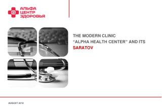 """THE MODERN CLINIC  """"ALPHA HEALTH CENTER"""" AND ITS  SARATOV"""