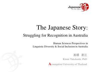 The Japanese Story : Struggling for  Recognition  in Australia