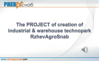 The PROJECT of creation of industrial & warehouse  technopark RzhevAgroSnab