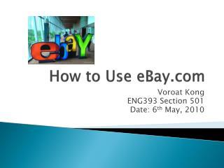How to Use eBay.com